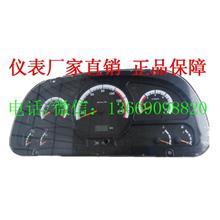 华山驾驶室总成仪表配件放心省心/1B18037600015