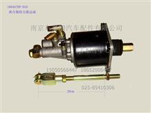 1604A7DP-010安徽华菱离合器助力器/1604A7DP-010