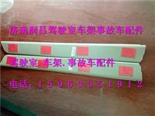 810W62930-0171 重汽豪沃T5G左杂物盒底板/810W62930-0171