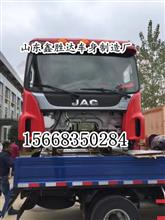 德州江淮格尔发驾驶室配件JAC驾驶楼总成价格图片厂家/格尔发空壳子壳体外壳