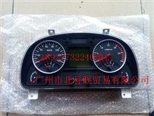 东风天龙组合仪表/3801040-C4303