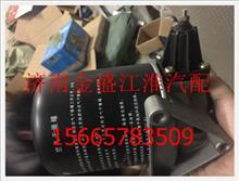 江淮格尔发干燥器 江淮亮剑干燥器/59550-8A012