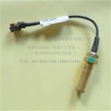 潍柴发动机转速传感器/612600190113
