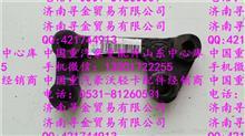 豪沃轻卡方向机支架 豪沃HOWO轻卡配件  豪沃轻卡配件/LG9704472015