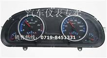 配套厂家 福田欧曼  汽车组合仪表/H1376011012A0
