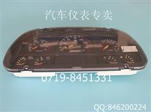 福田汽车仪表总成专业仪表贴心服务/3801DH05-010-B
