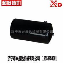 济宁供应优质挂车碳钢板储气筒半挂车配件35L/260670