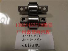 东风天龙橡胶扭力胶芯 拉力胶/80X50X110