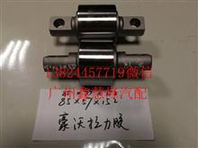 豪沃(HOWO)橡胶扭力胶芯 拉力胶/85X57X152