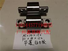 华菱橡胶扭力胶芯 拉力胶/95X69X152