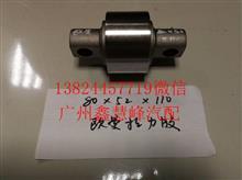 欧曼橡胶扭力胶芯 拉力胶/80X52X110