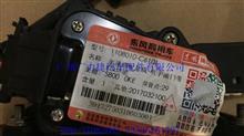 东风天龙旗舰电子油门踏板总成/1108010-C6101