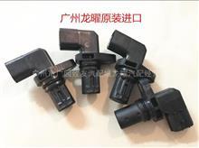 三菱帕杰罗iO铃木Pixo日产欧宝 曲轴传感器/J5T33072 33220-51K00