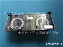 L9381010020三环创客系列汽车仪表总成/L9381010020