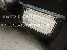 东风,江淮汽车 变速箱总成/17JH69-00030-C