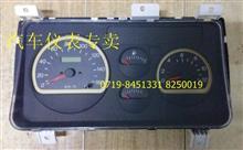 3820100B1150江淮系列汽车仪表总成/3820100B1150