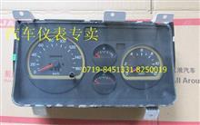3801910E4QZ-MO江淮系列汽车仪表总成/3801910E4QZ-MO