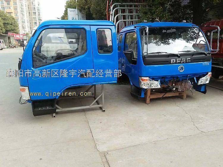 襄阳隆宇汽车配件有限公司