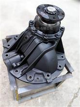 安凯469 8/37后桥主减速器总成HFF2402100 CK 2EW/HFF2402100 CK 2EW