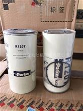 R120T 滤芯适用于厦门金龙 金旅客车/R120T