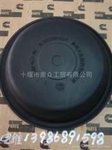 东风,解放制动分泵刹车皮膜RL3530BA224/RL3530BA224