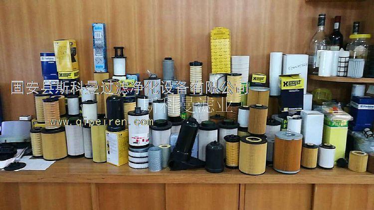 固安县斯科曼过滤净化设备有限公司