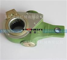 重汽斯太尔前自动调整臂WG9100440023/WG9100440023