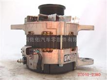 日野E13C发电机27040-2380发电机/日野FW1发电机 FN1E发电机日野0201 172 0510