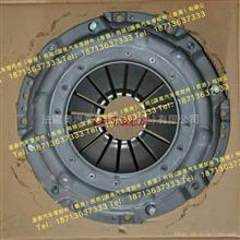 YoleioEQ142离合器压板总成/FLA330G2