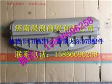 汕德卡C7H副司机侧杂品箱总成 汕德卡C7H驾驶室 汕德卡配件/811W63903-6130