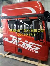 一汽青岛解放jh6驾驶室,jh6驾驶室总成,解放JH6重卡生产厂家/一汽解放驾驶室13396446715