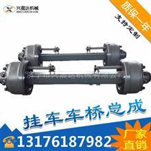 山东济宁兴晨达美式 德式 车桥光轴 工厂直销支持订做/13T 14T  16T  20T