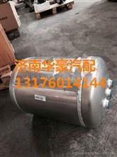 重汽D7B汕德卡C7H M5G铝合金储气筒/重汽D7B汕德卡C7H M5G铝合金储气筒WG9000360790