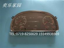 重汽豪沃系列汽车仪表总成专业仪表贴心服务/WG9716580025