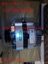 JFZ255-3000斯太尔潍柴发电机豪沃重汽/VG1095090021发电机重汽潍柴斯太尔豪沃发电机