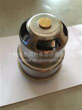 优势供应康明斯ISX15 qsx15节温器/C4952631 C3100300