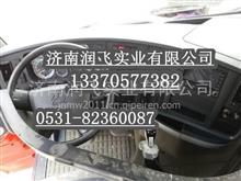 黄河少帅驾驶室壳子厂家  驾驶室总成 驾驶室配件厂家/13370577382