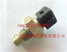 3602155-60D水温传感器/3602155-60D