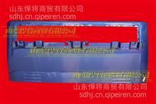 重汽豪沃HOWO轻卡宽体面罩总成   豪沃HOWO轻卡配件/LZ1613150030&122
