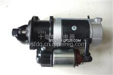 SD488 欧III型系列柴油机 起动机/QDJ158C
