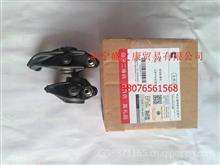 福田康明斯ISF3.8摇臂总成/5259953F