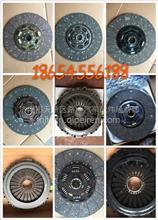 NZ9525160006重汽FD430L分离轴承/NZ9525160006