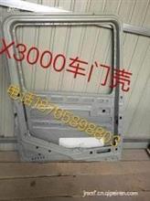 X3000车门壳/X3000车门壳