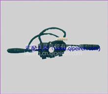 东风电器组合开关总成:/37ZB1-74010