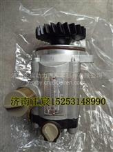 福田欧曼转向助力泵/1331334006002