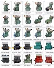 潍柴WP12发动机612600130047双缸空压机总成、配件/612600130047