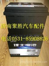 900005.L2-400 6-QW-60(580)L 12V60Ah580A理士电池/900005.L2-400 6-QW-60(580)L 12