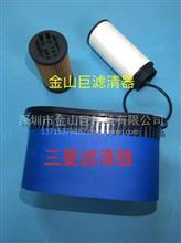 金山巨专业生产机油滤芯QC000001适用于三菱发动机/QC000001