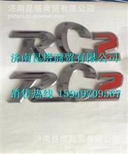 福田瑞沃RC2车门字标G0506010448A0  /G0506010449A0