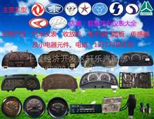 DZ42503760010陕汽重卡组合仪表/DZ42503760010